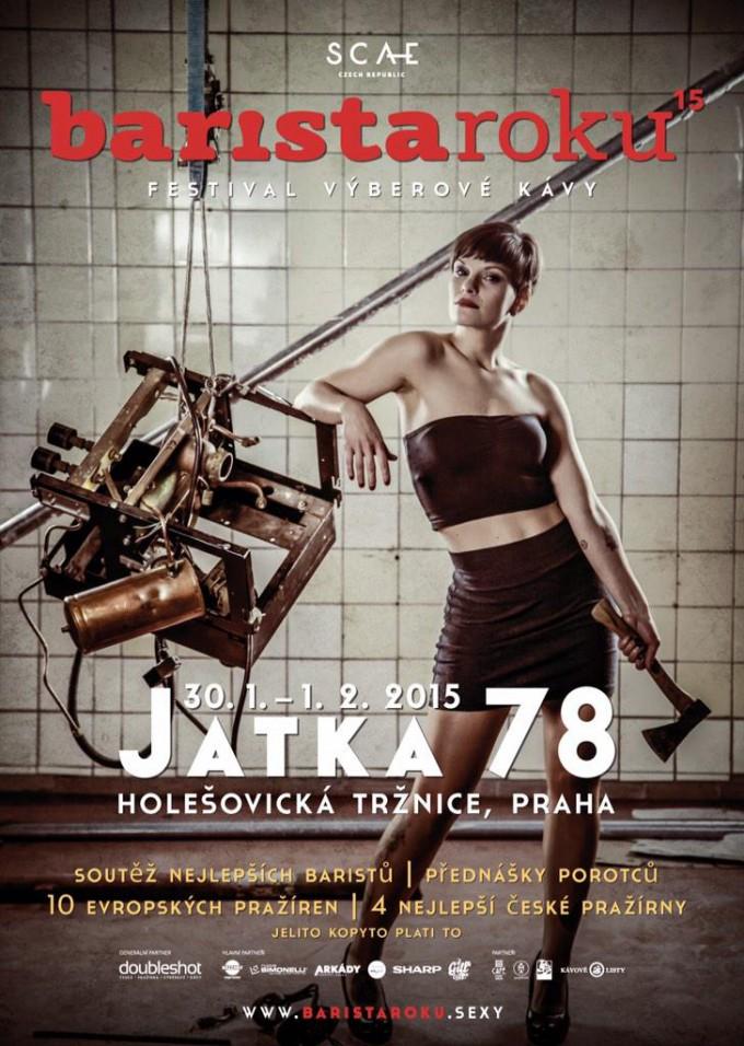plakat-barista-roku-2015